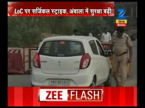 Security tightened in Ambala city after Army's surgical strike