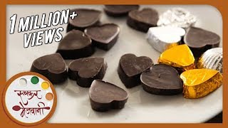 Homemade Chocolates | Recipe by Archana in Marathi | Easy & Quick Sweet Dessert For Kids