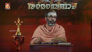 Ramayanam | Swami Chidananda Puri | Ep:120| Amrita TV [2018]
