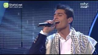 Arab Idol - حلقة نتائج التصويت - محمد عساف