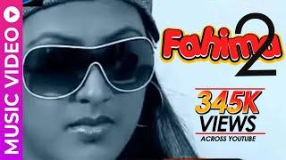 ফাহিমা ২ | Fahima 2 | Bangla Music Video | Tabiz Faruk