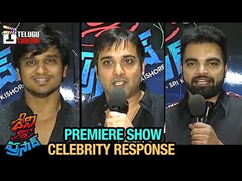 Xxx Mp4 Devi Sri Prasad Telugu Movie Premiere Show Celebrity Response Dhanraj Manoj Nandam Pooja 3gp Sex