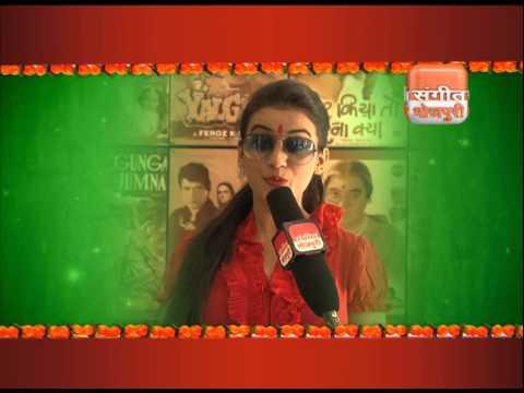 Xxx Mp4 Chhath Puja Wishes From Bhojpuri Star Akshara Singh 3gp Sex