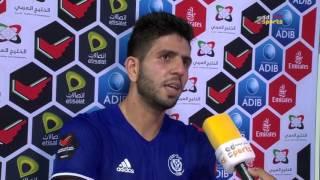 مهند عبدالرحيم - لاعب النصر