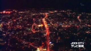 [1080p] UMK テレビ宮崎 クロージング [現行]