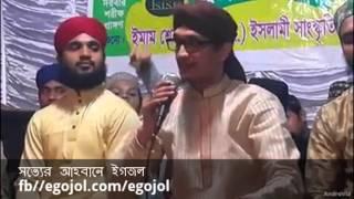 নাত মাহফিল শেরে বাংলা(রহঃ) Muhammad Joynul Abedin Qadri by egojol
