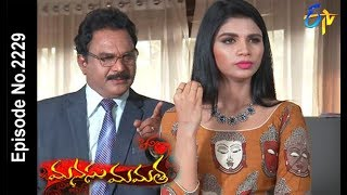 Manasu Mamata | 14th  March 2018 |Full Episode No 2229| ETV Telugu