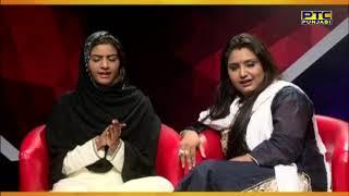 Nooran Sisters | Soul Of Music | Special Interview | PTC Entertainment Show | PTC Punjabi