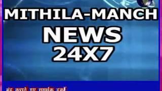 बंद का असर दरभंगा में (Mithila Manch News)