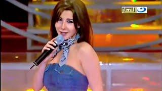 Nancy Ajram - Ashteky Menno (Official Video) نانسي عجرم - أشتكي منه