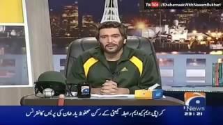 Khabarnaak 15 April 2016 خبرناک Shahid Afridi Dummy Geo News