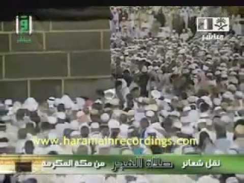 Kabe Sabah Namazı İmam Mahir sheikh maahir al muayqali