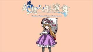 Touhou Puppet Dance Performance SoD OST : Battle! Yukari Extended (バトル!紫)