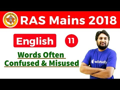 Xxx Mp4 8 30 PM RAS Mains 2018 English By Harsh Sir Words Often Confused Misused 3gp Sex