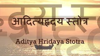 Aditya Hridaya Stotra - with Sanskrit lyrics
