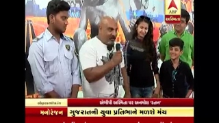 Asmita Manoranjan : Bollywood News Bulletin With Ratan Gadhvi, Kinjal Dave And Arvind Vegd