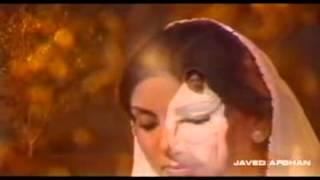 Shah e Madina Naat by Saira Naseem   YouTube