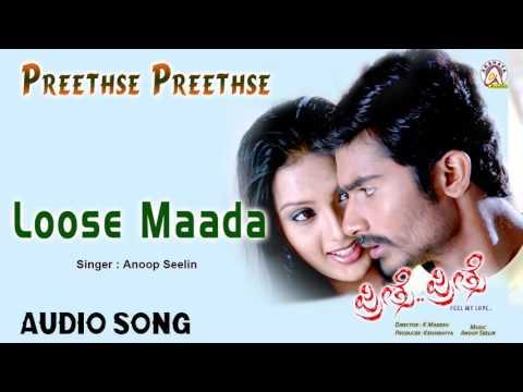 Xxx Mp4 Preethse Preethse I Loose Maada Audio Song I Yogesh Udayathara Pragna I Akshaya Audio 3gp Sex