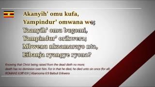 HYMN 274 Ruhanga Akantoorana Church Of Uganda Runyankole Rukiga New Gospel Music Lyrics 2016