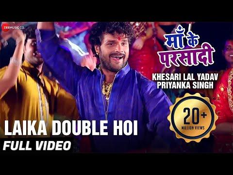Xxx Mp4 लाईका डबल होई Laika Double Hoi Khesari Lal Yadav Amp Priyanka Singh Ashish Verma 3gp Sex