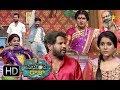 Anubhavinchu Raja   Shekar Master    10th March 2018   Full Episode 03   ETV Plus