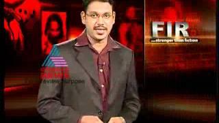 Mumbai's Asian Heart Hospital nurse commits suicide-FIR Oct 20,2011 Part 2
