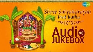 Shree Satyanarayan Vrat Katha   Hindi Devotional Chants   Audio Jukebox