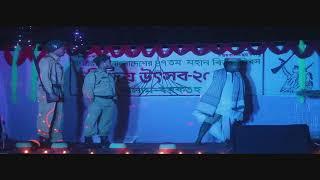 Jahangirnagar University Liberation war 1971 Natok Shaheed Salam Barkat Hall Bijoy Dibosh 2017