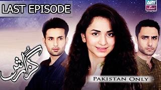Guzaarish Last Episode - ARY Zindagi Drama