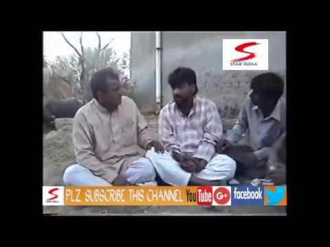 letast haryanvi natak - जमीदार की बहु - हरयाणवी नाटक