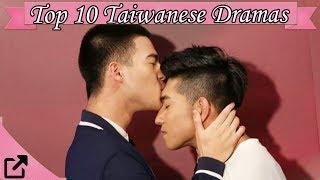 Top Taiwanese Dramas 2017