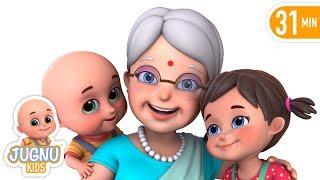 Dadi Amma Maan Jao - दादी अम्मा  |   - Hindi Nursery Rhymes by Jugnu Kids