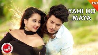 New Nepali Song 2074/2017 | Sayad Yahi Ho Maya - Sandesh Sharma Ft. Pushpal & Sneha