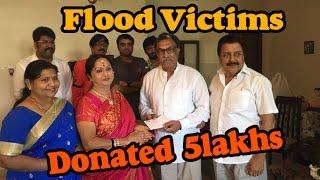 Legendary Yesteryear Actress's Big Aid For Flood Victims | Saroja Devi | 5 Lakh - entertamil.com