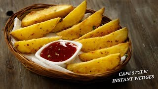 Potato Wedges - Cafe Style Instant Crispy & Fluffy Recipe - CookingShooking