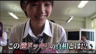 【放送事故】 篠田麻里子 仁藤萌乃にマジ切れ AKB48
