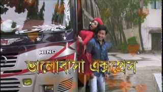 Trailor: VALOBASHA EXPRESS