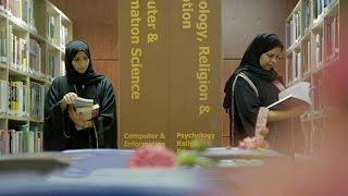 ریاض میزبان دانشگاههای مدرن عربستان - life