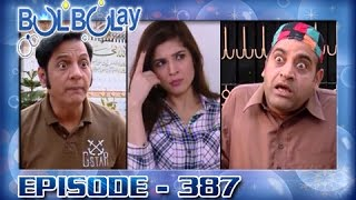 Bulbulay Ep 387 - ARY Digital Drama