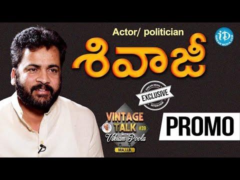 Actor Sivaji Exclusive Interview PROMO || Talking Politics With iDream #152