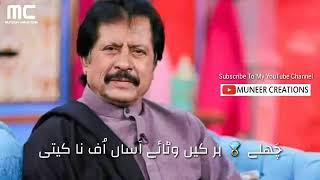 All song Romi khan