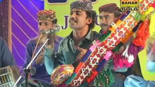 Jani Urs | Na Kar Nakhra Tun Malangan Saan | New Sindhi Songs | Bahar Gold Production