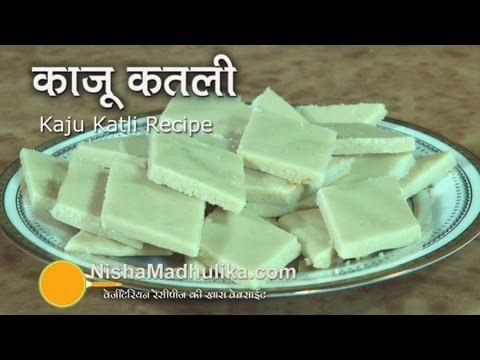 Xxx Mp4 Kaju Katli Recipe How To Make Kaju Katali Kaju Ki Barfi Cashew Burfi 3gp Sex