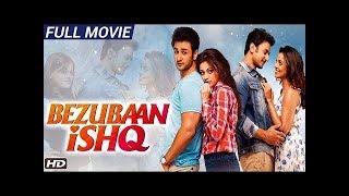 BEZUBAAN ISHQ | HD FULL MOVIE | Mugdha Godse | Nishant | Sneha Ullal