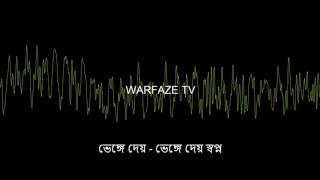 Warfaze | Ekti Chele | Lyric Video