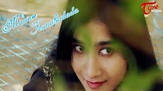 Manase Kanabadada || Telugu Music Video 2017 || By Pravallika Patruni