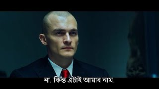 Hitman: Agent 47 (2015) Trailer with Bangla Subtitle - Symon Alex