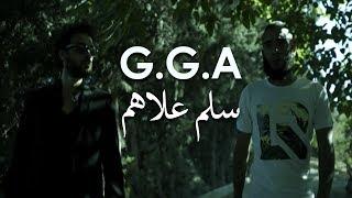 G.G.A - سلم علاهم (Official Music Video)(Explicit)