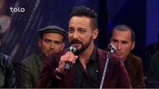 کنسرت دیره - قسمت نهم - عبید جوینده / Dera Concert - Episode 09 - Obaid Juenda