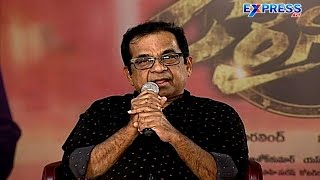 Brahmanandam Reveals Secret Comedy Scene From Sarrinodu - Express TV